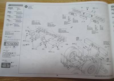 セミトレーラー テールライト 組み立て図