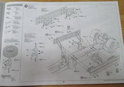 セミトレーラー サイドガード組み立て図