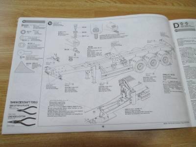 セミトレーラー ツイストロック組み立て図