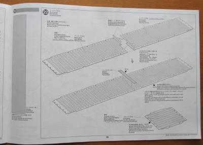 コンテナ アッパーパネル組み立て図