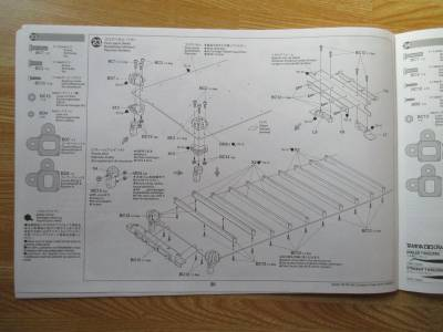 コンテナ フロアパネル(リヤ)組み立て図