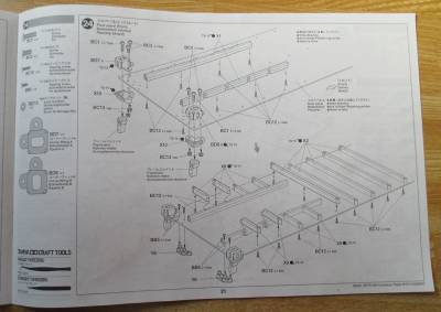 コンテナ フロアパネル(フロント)組み立て図