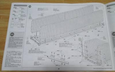 コンテナ サイドパネル取り付け組み立て図