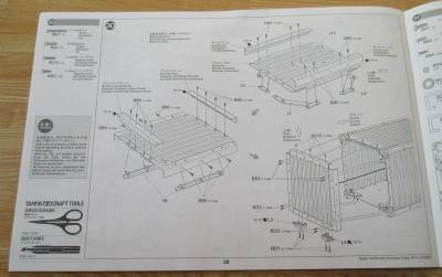 コンテナ 工程31 組み立て図