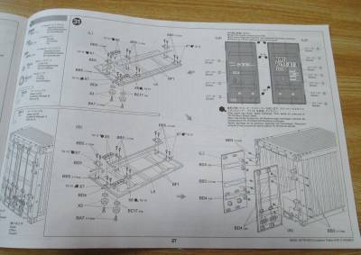コンテナ 工程30 組み立て図