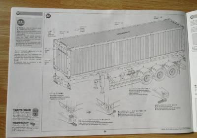 工程32 説明図