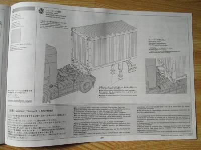 工程33 トレーラーの連結