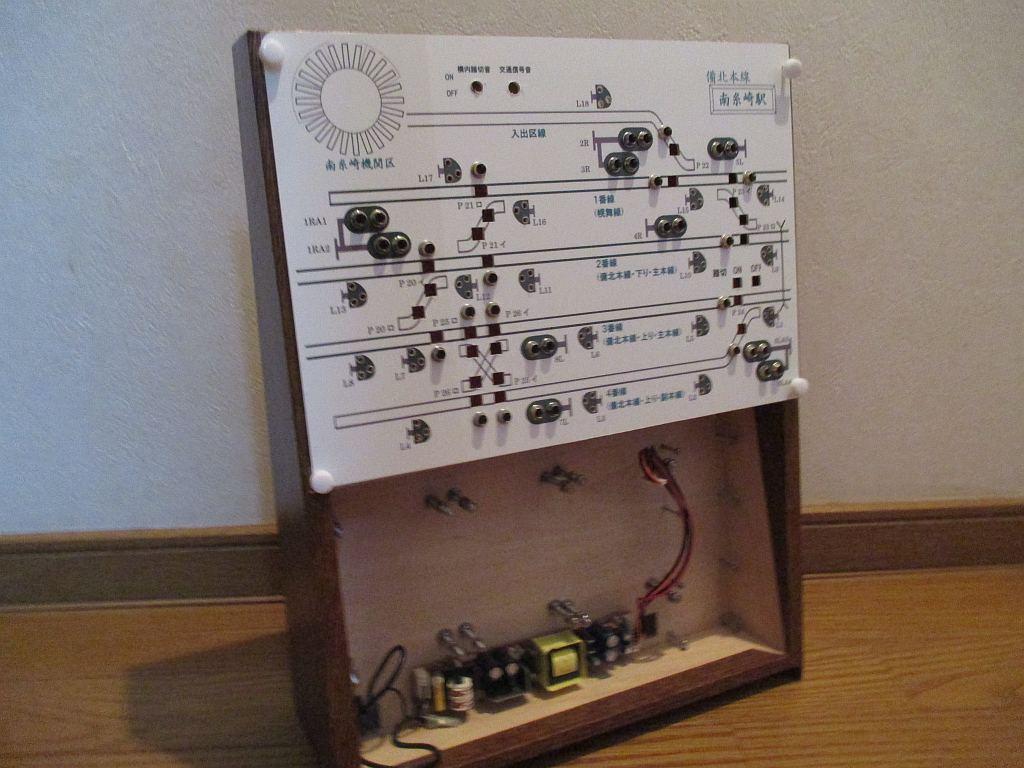 幹線駅制御盤