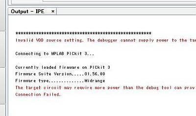 MPLAB X IPEのエラー画面