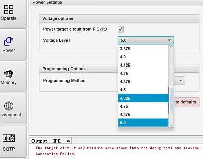MPLAB X IPEの電圧設定変更
