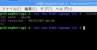I2Cで複数バイト送受信テスト