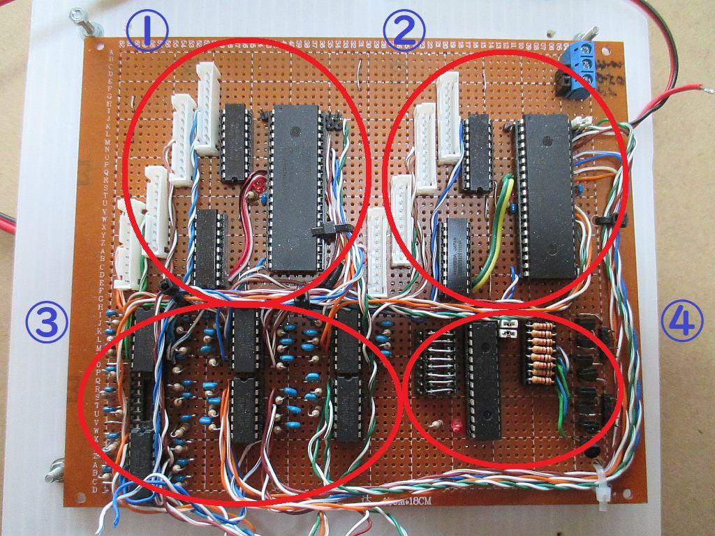 ポイントマシン用ステッピングモーターの制御基板上の構成
