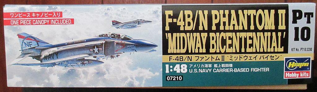 ハセガワ F-4B/N ファントムII パッケージ側面