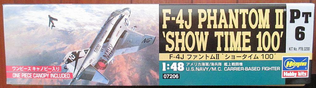 ハセガワ F-4J パッケージ側面