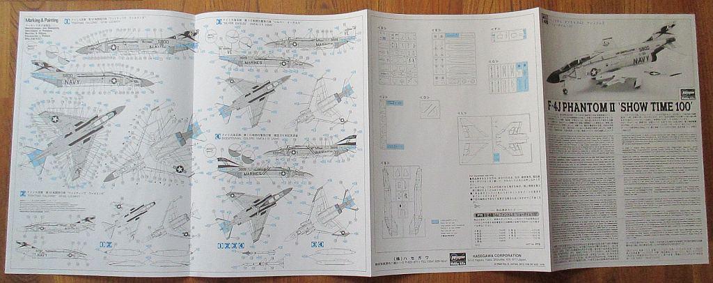 ハセガワ F-4J 組み立て説明図