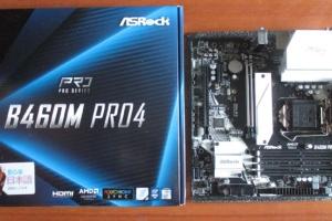 ASROCK B460M-PRO4
