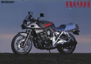 GSX400S カタログ
