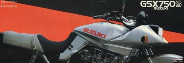 GSX750S カタログ