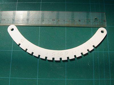 Nゲージコントローラ用 ノッチ板