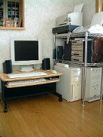 PCの部屋