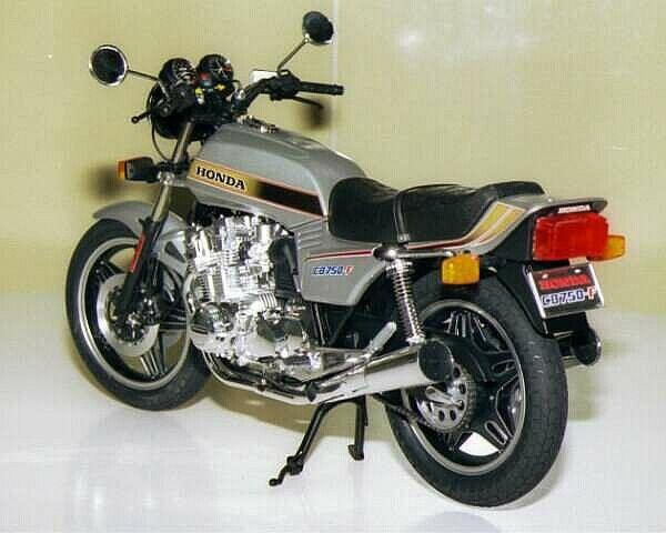 タミヤ 1/6 ビッグスケールシリーズ No.20 ホンダ CB750F