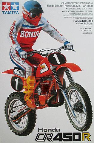 ホンダ CR450R