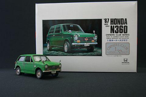 オーナーズクラブシリーズ No.5 ホンダ N360