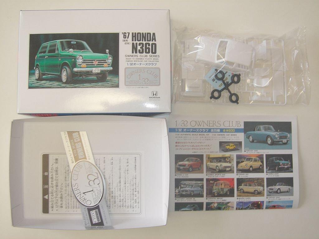 オーナーズクラブシリーズ ホンダ N360 キット構成