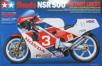 ホンダ NSR500 ファクトーカラー