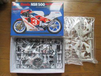 ホンダ NSR500 ファクトーカラー キット構成