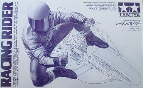 レーシングライダー
