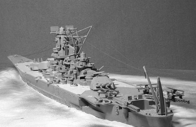ウォーターラインシリーズ 戦艦 大和