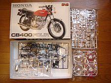ナガノ HONDA CB400FOUR 1975 キット構成
