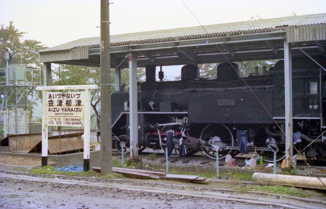 C11形機関車(C11 244)