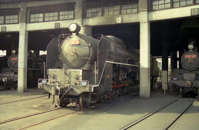 C61形機関車(C61 2)