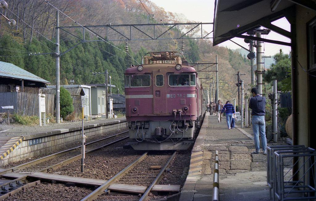 ED78形機関車