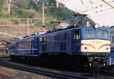 EF58と12系