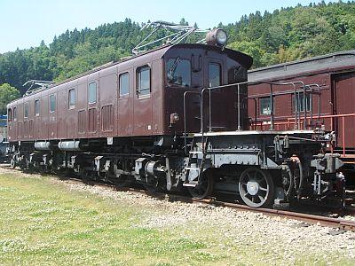 碓氷峠鉄道文化むら EF59