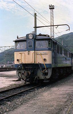 EF61形機関車
