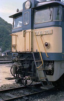 瀬野駅 EF61形機関車