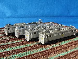 EF81 300 とEF30