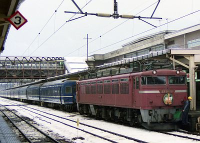 EF81 出羽