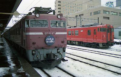 EF81 日本海