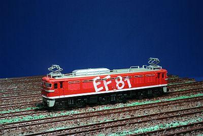 Tomix EF81 レインボー塗色