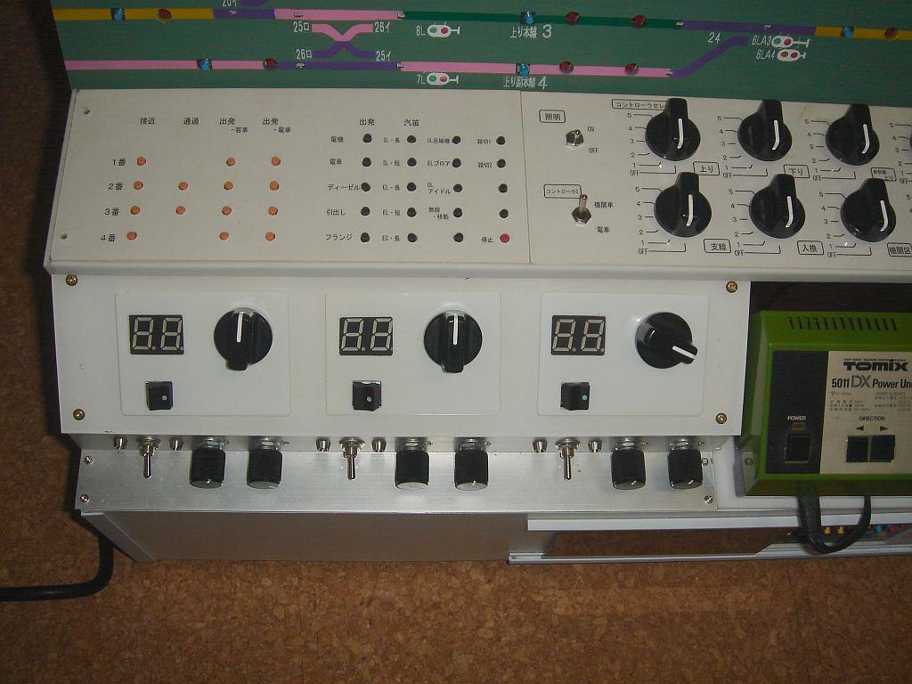 サウンド再生用ボタン