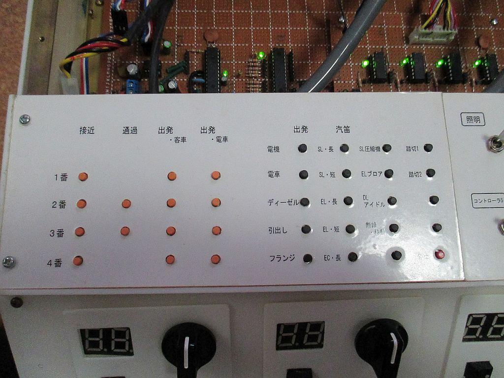 WAVプレーヤー 制御スイッチ
