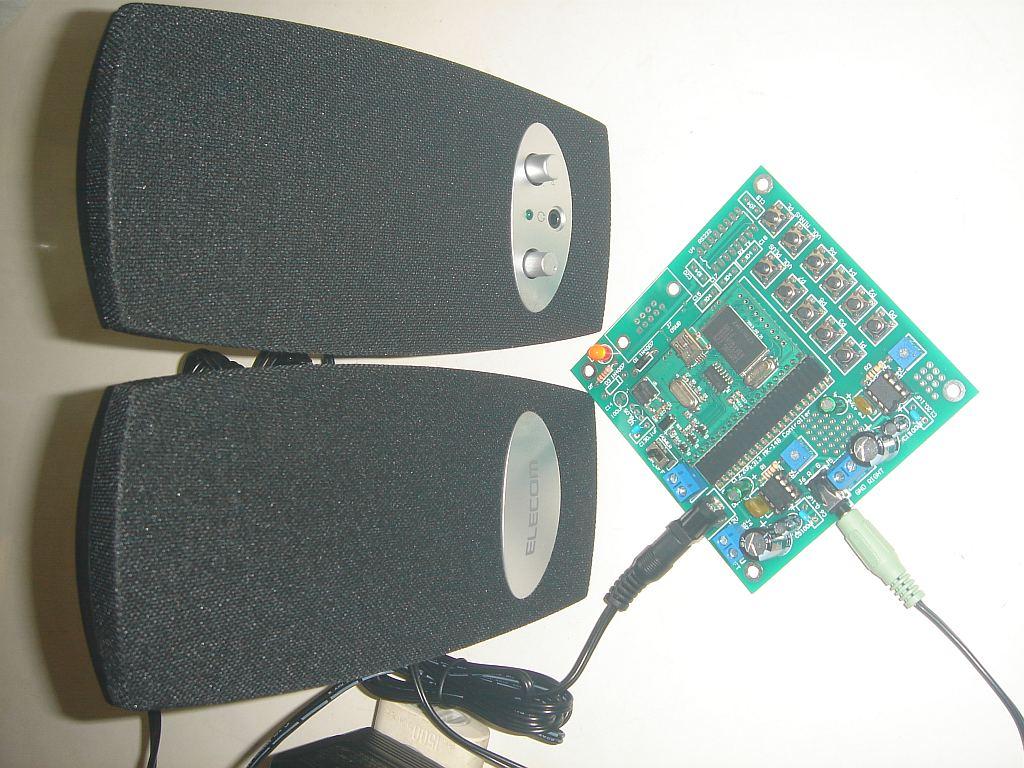 MP3プレーヤーボード