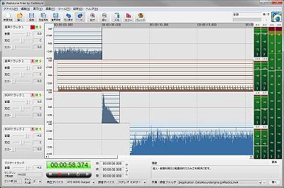 ATS用音源の合成