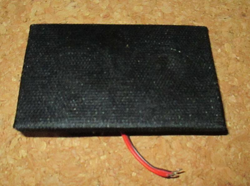 主幹制御器埋め込み用スピーカー
