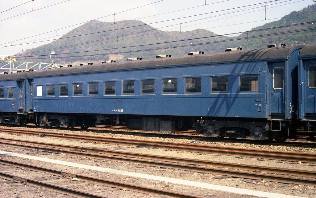 スハ43 235